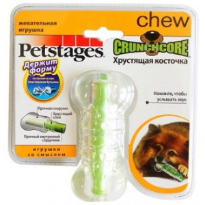 Petstages игрушка для собак